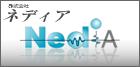 株式会社ネディア